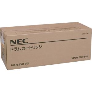 NEC ドラムカートリッジ NG-155361-001(EF-4615D) NE-DM4615DJ【smtb-s】