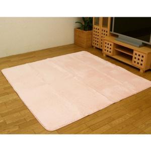 送料無料 イケヒコ コーポレーション ラグ カーペット 2畳 セール価格 ピンク フィラメント糸 新色追加 フィリップ ホットカーペット対応 無地 約185×185cm