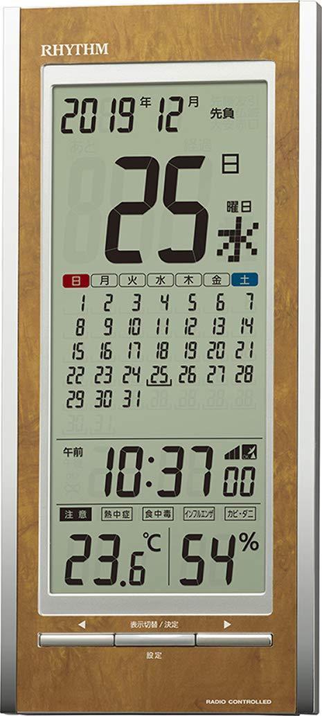 リズム マンスリーカレンダー付電波時計(掛置兼用)  8RZ219SR23【smtb-s】