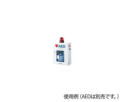 オムロン AED収納ケース(4ヶ国語、パトライト付き、壁掛けタイプ)62-2818-73【smtb-s】