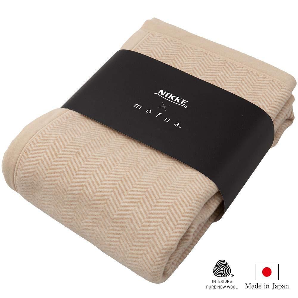 ナイスデイ NIKKE×mofua ウール100% 洗える毛布 品番:56450105 色:ベージュ サイズ:S【smtb-s】