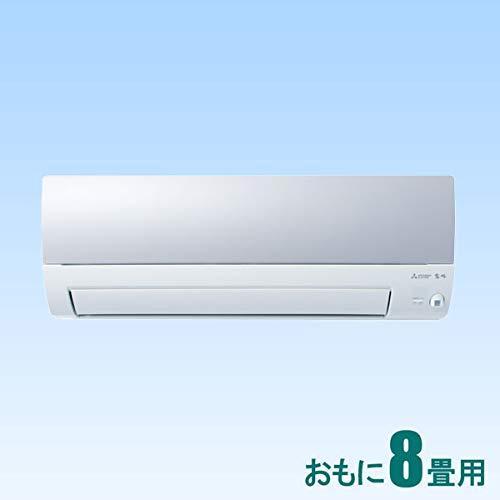 三菱電機(Mitsubishi Electric) エアコンセット(MSZ-S2520)【smtb-s】