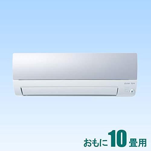 三菱電機(Mitsubishi Electric) エアコンセット(MSZ-S2820)【smtb-s】