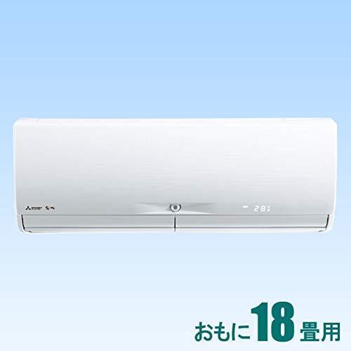 三菱電機(Mitsubishi Electric) エアコンセット(MSZ-X5620S)【smtb-s】