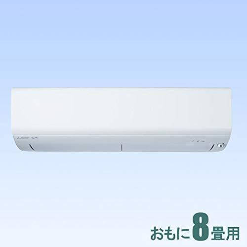 三菱電機(Mitsubishi Electric) エアコンセット(MSZ-R2520)【smtb-s】