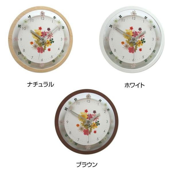 フォーカス・スリー 掛け時計 ホワイト 直径29cm×奥行4.5cm ボタニカクロック、アナログ、電波時計、ステップ秒針、掛置兼用 V-0058(1467766)【smtb-s】