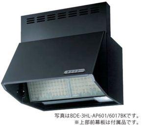 リンナイ レンジフード BDE-3HL-AP901BK【smtb-s】