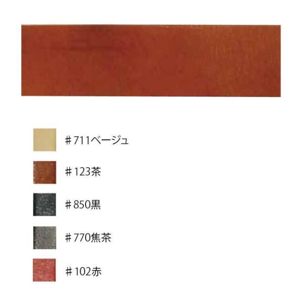 JOINT ソウヒロ Joint(ジョイント) クラフトパーツ 本革ヌメ革テープ 約25mm幅×10m乱 約2mm厚 JTT-K250 ♯123茶 (1459767)【smtb-s】