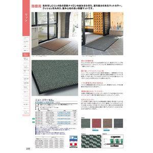 テラモト MR0447562 ニューパワーセル レッド 90cm×20m【smtb-s】