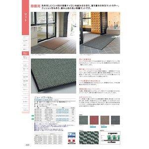 テラモト MR0447612 ニューパワーセル レッド 180cm×10m【smtb-s】