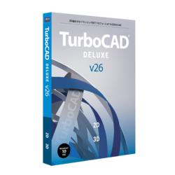 キヤノンITソリューションズ TurboCAD v26 DELUXE 日本語版(CITS-TC26-002)【smtb-s】