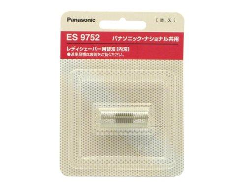 送料無料 パナソニック 替刃 レディシェーバー用内刃 選択 ES9752 新作通販