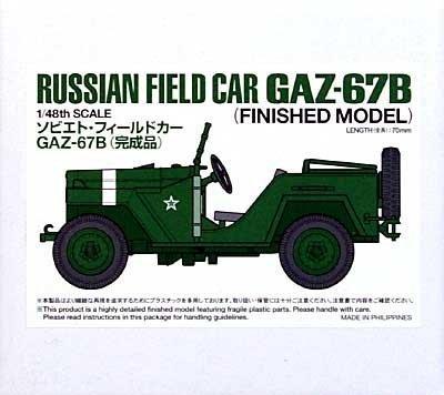【送料無料】 タミヤ 26535 1/48 MM ソビエト フィールドカーGAZ-67B (完