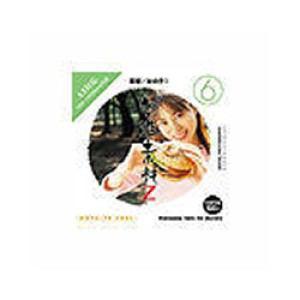 イメージランド 創造素材Z (6) 若者/女の子 1 [Windows/Mac] (935573)【smtb-s】