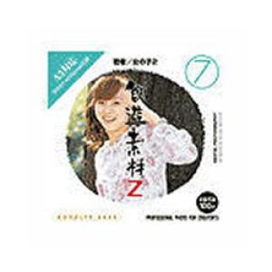 イメージランド 創造素材Z (7) 若者/女の子 2 [Windows/Mac] (935574)【smtb-s】