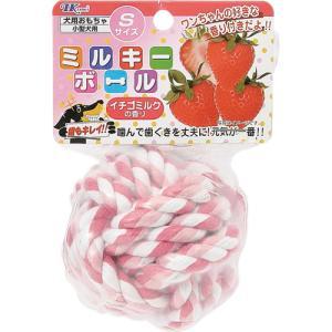 ターキー ミルキーボールS/ピンク(イチゴ)