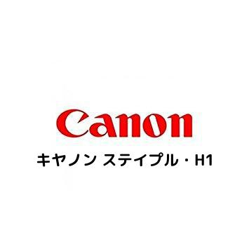 セール特別価格 送料無料 送料無料新品 CANON キヤノン ステイプル H1