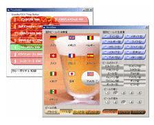 ナルボ KNOWLBO/OCX タイリングボタン Ver.3[Windows]