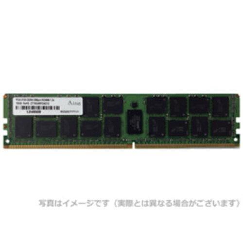 新作販売 送料無料 安い ADTEC サーバー用 DDR4-2133 ADS2133D-R8GSB SR 8GB RDIMM