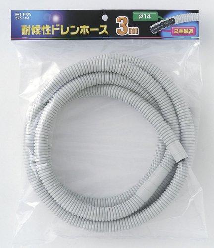 朝日電器 ギフト DHQ-1403 初売り 1474900