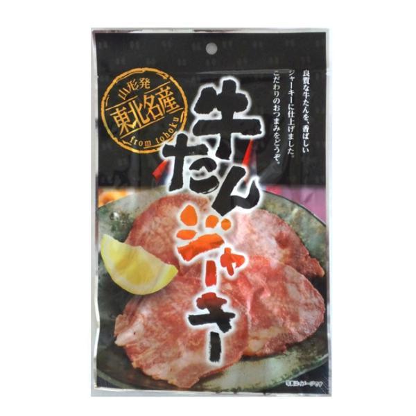 送料無料 cml 超安い 谷貝食品 1003264 牛たんジャーキー オーバーのアイテム取扱☆ 47g×15袋