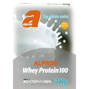 アルプロン トップアスリートシリーズ ホエイプロテイン100 WPC プレーン 3kg【smtb-s】