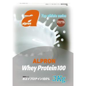 アルプロン トップアスリートシリーズ ホエイプロテイン100 WPC チョコレート 3kg【smtb-s】