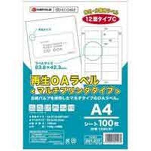 ジョインテックス JTX 再生OAラベル 12面 箱500枚 A226J-5  A226J-5【smtb-s】