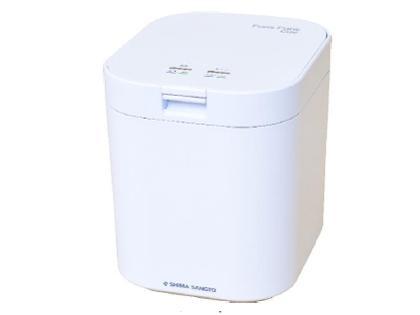 返品不可 送料無料 島産業 生ごみ減量乾燥機 内祝い パリパリキューブ PPC-11-WH 1~5人用 ホワイト