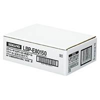 コクヨ カラーLBP&コピー用紙ラベル<リラベル>はかどり24面500枚 (LBP-E80150)【smtb-s】
