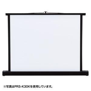 サンワサプライ プロジェクタースクリーン(机上式) 品番:PRS-K40K【smtb-s】