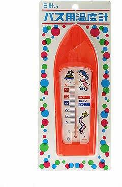 通常便なら送料無料 送料無料 日本計量器工業 アウトレット 日計のバス用温度計 レッド