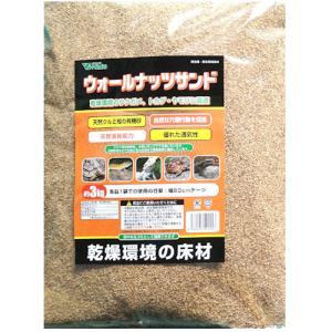 ビバリアレップカルジャパン RP-752 ウォールナッツサンド 3.0kg【smtb-s】