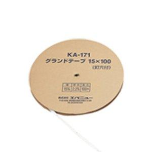 EVERNEW 【EKA171】グランドテープ15×100【smtb-s】