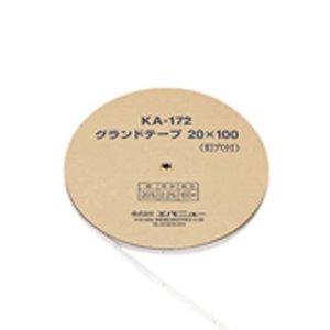 EVERNEW 【EKA172】グランドテープ20×100【smtb-s】