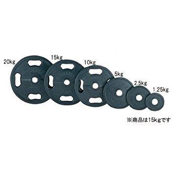 EVERNEW 【ETB445】50φラバープレート15kg【smtb-s】