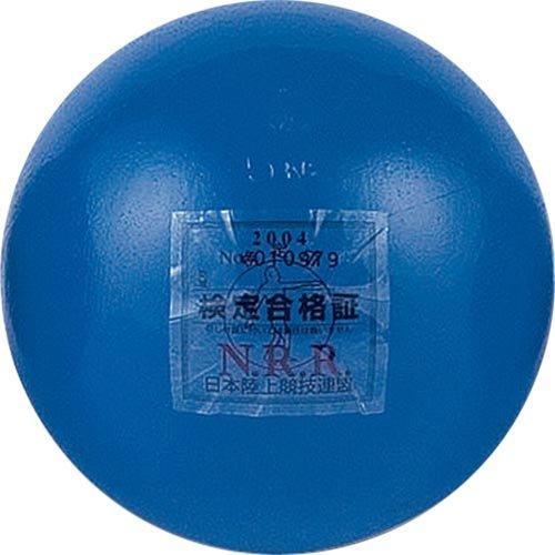 EVERNEW 【EGC089】砲丸(鉄)DX中学男子 検定【smtb-s】