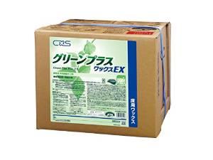シーバイエス ディバーシー 樹脂ワックス グリーンプラスワックスEX 18L  5901220【smtb-s】