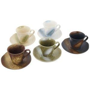 ◆在庫限り◆ 送料無料 エールネット Ale-net 土物窯変 美濃焼 ソーサー 5客セット コーヒーカップ おすすめ