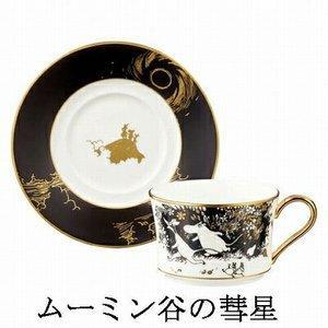 送料無料 ノリタケ Noritake 激安卸販売新品 カップ ソーサー コーヒー ティー 大人気 兼用 黒 TG93686 1客 ボーンチャイナ ムーミン谷の彗星 N-090L ムーミン 245cc