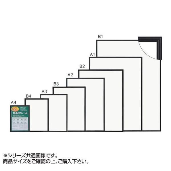 送料無料 ダイガク Daigaku 好評 大額 5008 パネルフレーム A1 かる ショッピング ブラック フレーム