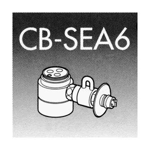 パナソニック 食器洗い乾燥機用分岐栓  CB-SEA6【smtb-s】