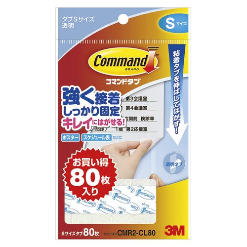 送料無料 3M コマンド クリアお買得Sサイズ タブ 特売 CMR2-CL80 限定モデル