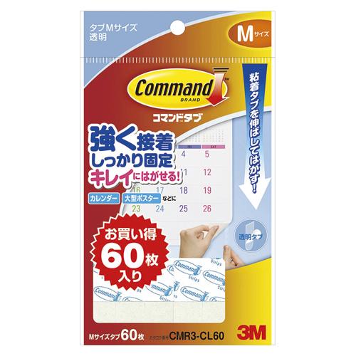 送料無料 人気の定番 3M コマンド タブ クリアお買得Mサイズ CMR3-CL60 新色