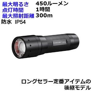 送料無料 Ledlenser 迅速な対応で商品をお届け致します レッドレンザー P7 Core LEDフラッシュライト 大決算セール 日本正規品 小 Black 4本 AAA 単4