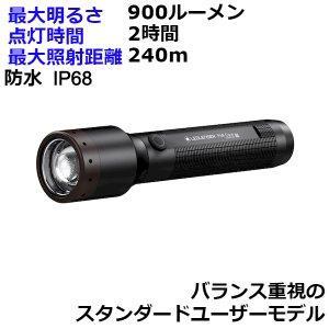 超目玉 送料無料 ファクトリーアウトレット Ledlenser レッドレンザー P6R Core Black 日本正規品 USB充電式 小 LEDフラッシュライト