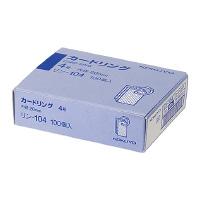 送料無料 コクヨ 半額 カードリング4号 正規店 単位:コ リン-104 入数:100