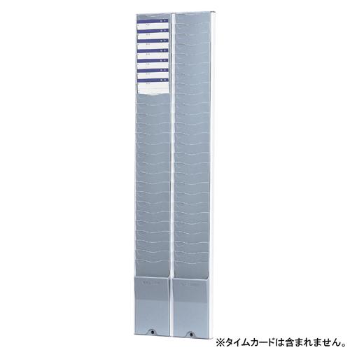 送料無料 ニッポー カードラック 超激安特価 CR-50N ●日本正規品●