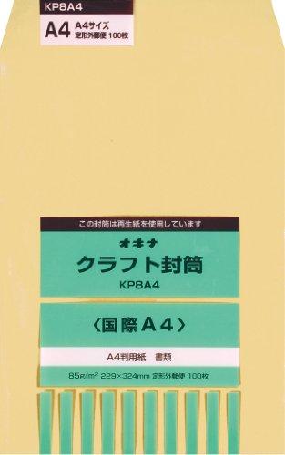 【送料無料】 オキナ KPクラフト85国際A4(KP8A4)「単位:フクロ」【smtb-s】