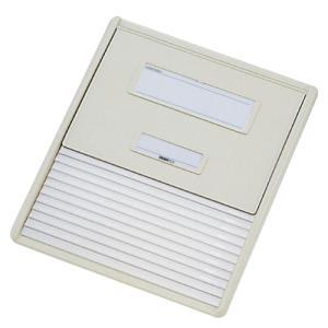 リヒトMED. カードインデックス A4(横1面)10名用 オフホワイトNCNN303-0084010-042-03【smtb-s】